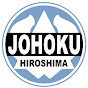広島城北サッカークラブ の動画、YouTube動画。
