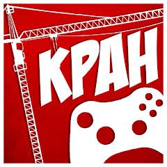 Аватар KPAH Games