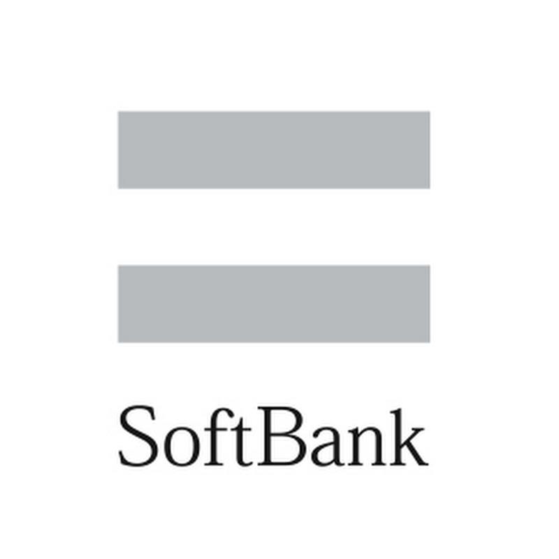 ソフトバンク(SoftBank)