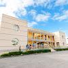 Colegio Internacional Costa Adeje
