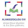 AlakiozoglouEvi LanguageSchool