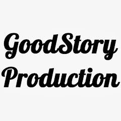 Рейтинг youtube(ютюб) канала Good Story Production