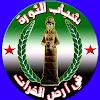 R-Y-E Syria