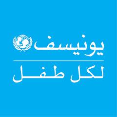 UNICEFmena