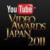 VideoAwardsJP2011