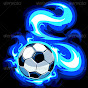 Shum Ball