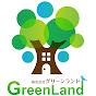 株式会社グリーンランド の動画、YouTube動画。