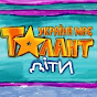 youtube(ютуб) канал Україна має талант 8 . Дитячий сезон | Неофициальный канал