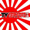 Banzai Medios