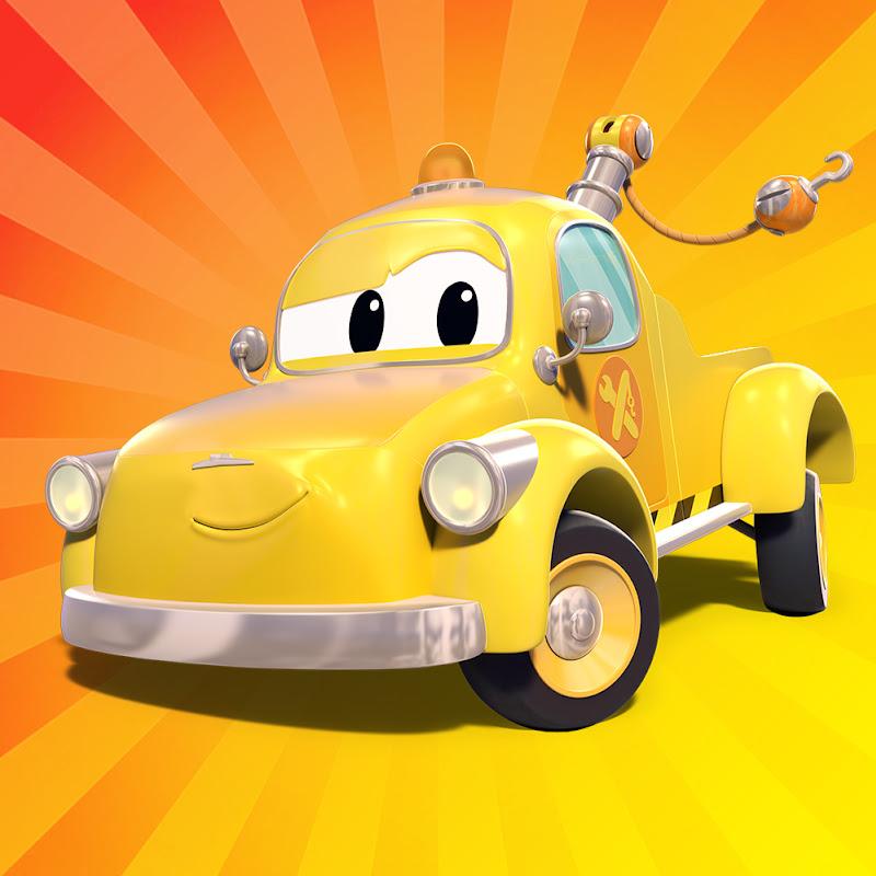Auto City - Dibujos animados Vehículos para Niños