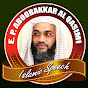 E P Abubacker Al Qasimi Speeches video