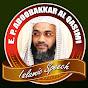 E P Abubacker Al Qasimi Speeches video