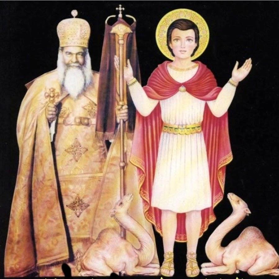 خلفية كمبيوتر مارمينا العجايبى والبابا كيرلس