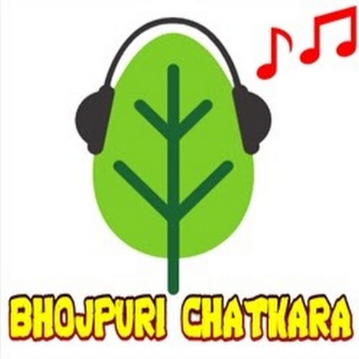 Bhojpuri Chatkhara video