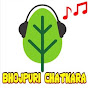 Bhojpuri Chatkhara
