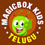 Magicbox Telugu Kids Channel video