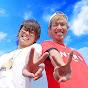きっと☆うまくいくよ! 第100話 動画