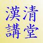 hc iTaiwan forum