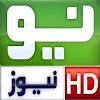 Neo TV Network