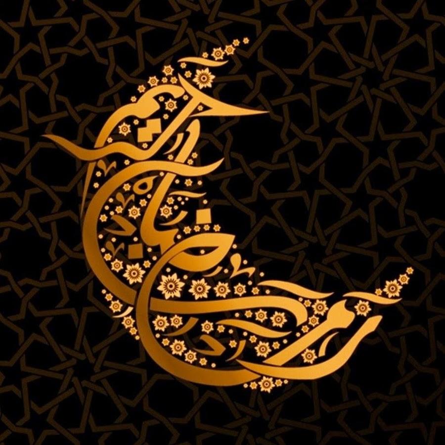 цокольным картинки для айфона рамадан аренде