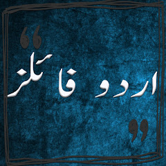 Urdu Files