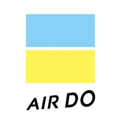 【公式】AIRDO/エア・ドゥ