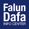 Falun Info