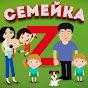 youtube(ютуб) канал Семейка Z