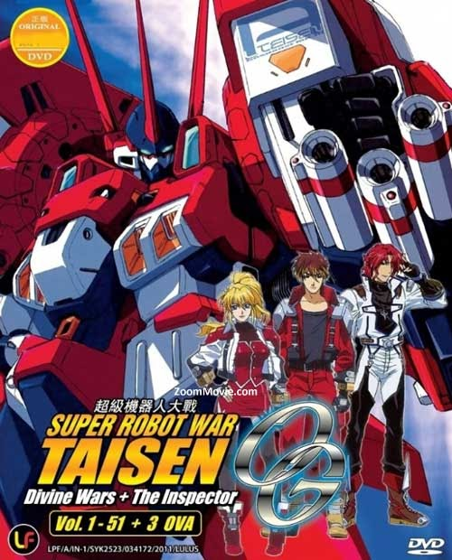 Super Robot Taisen OG Divine Wars - Super Robot Wars The Original Generation: The Divine Wars VietSub
