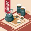 Sefiyu Mohammed