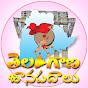 Telangana Folk Video Songs -telugu Dj Songs video