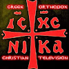 Greek Orthodox Christian Television