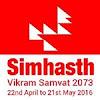 Simhasth Kumbh Mahaparv Ujjain 2016