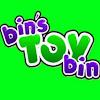 Bins Toy Bin