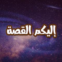 Free Egyptian Voice