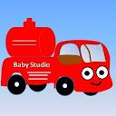 Baby Studio