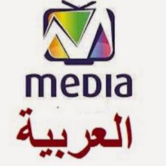 الميديا العربية