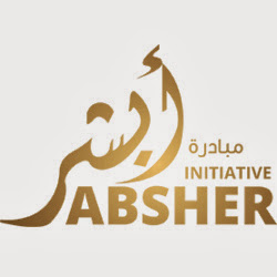 absheruae