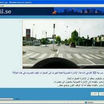 sabil2009
