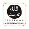 Tareeqah Muhammadiyah