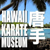 HawaiiKarateMuseum