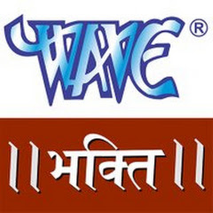 Wave Music - Bhakti's channel picture
