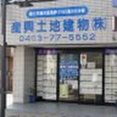 産興土地建物株式会社東海大学駅前支店