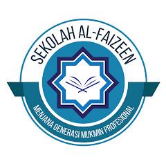 Sekolah Islam Integrasi Al-Faizeen