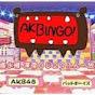 HZ AKBINGO! の動画、YouTube動画。