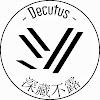 Decutus