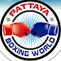 Pattaya Boxing