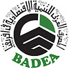The Official Page of The Arab Bank for Economic Development in Africa (BADEA)