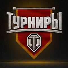 Аватар WG Киберспорт