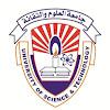 جامعة العلوم والتقانة